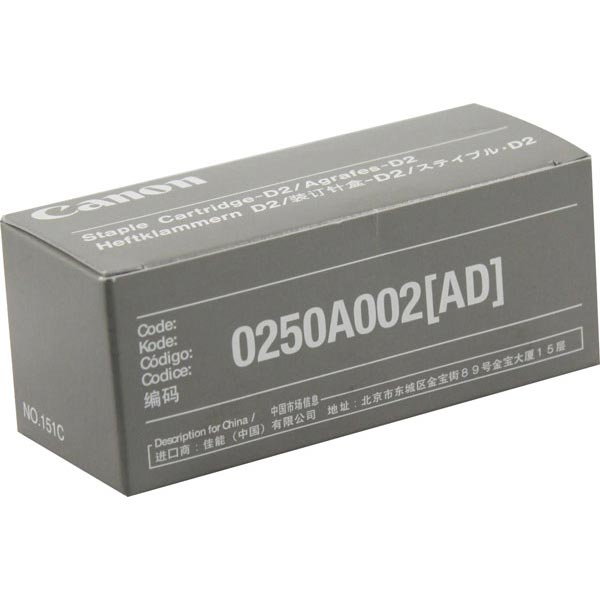 Canon D2 Staple Cartridge (2,000 Staples/Ctg) (3 Ctgs/Box)